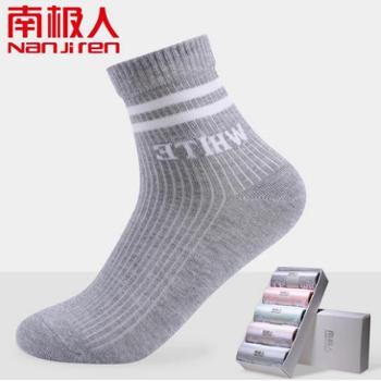 NanJiren/南极人纳米银抗菌全棉中筒袜子女 条纹字母款棉袜礼盒装