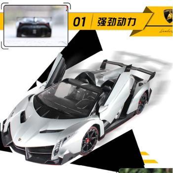 美致兰博基尼遥控车方向盘重力感应赛车充电动遥控汽车儿童玩具车