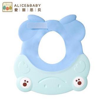 ALICE & BABY/爱丽思贝 婴儿洗澡帽宝宝洗头帽护耳防水儿童浴帽小孩硅胶洗发帽加大可调节