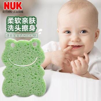 NUK天然木浆婴儿沐浴棉宝宝洗澡海绵儿童浴擦婴儿洗澡用品搓澡巾