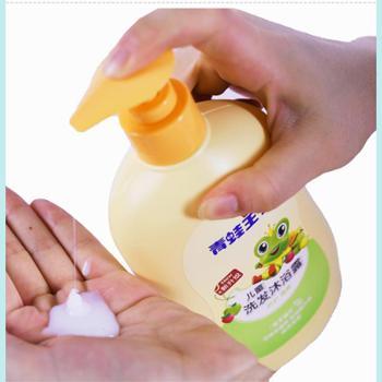 青蛙王子儿童洗发沐浴露二合一无泪配方婴儿宝宝洗发水正品480ml