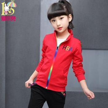 爱尔兔童装女童春装套装2017新款韩版潮衣儿童两件套女孩中大童运动套装