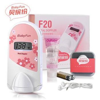 Babyfun贝缤纷胎心仪家用孕妇多普勒听胎心监测仪无辐射听诊器F20