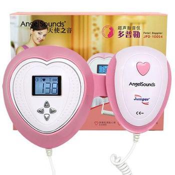天使之音胎心仪100S4孕妇家用多普勒无辐射测胎心率听诊监护仪