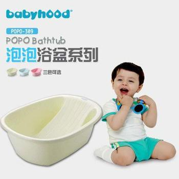 世纪宝贝婴儿洗澡盆婴儿浴盆儿童浴盆宝宝浴盆新生儿用品