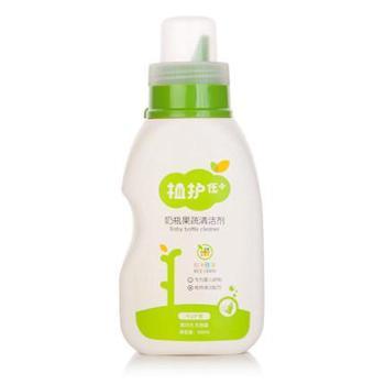 植护婴儿奶瓶清洗剂清洗液400ml果蔬清洁剂洗奶渍