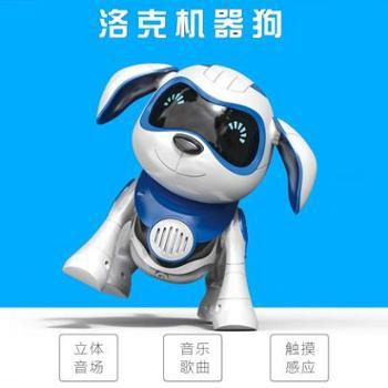 儿童电动小狗玩具宝宝早教智能机器狗洛克汪汪狗充电唱歌触摸感应