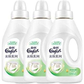 金纺婴儿香氛宝宝衣物护理洗衣柔顺剂液香味持久留香气