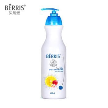 贝瑞滋奶瓶清洗剂宝宝果蔬洗奶瓶婴儿专用清洁剂无毒洗涤液洗洁精