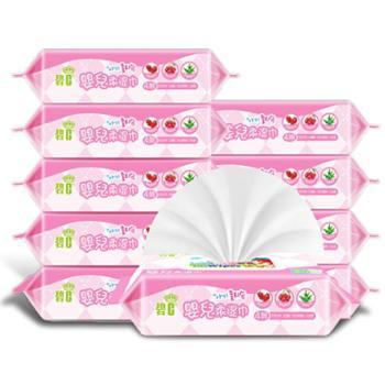 碧c婴儿湿巾手口屁湿纸巾宝宝新生80抽片5包带盖专用100成人*