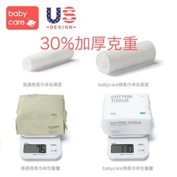 babycare婴儿棉柔巾宝宝干湿两用纯棉加厚新生儿非湿纸巾100*6包