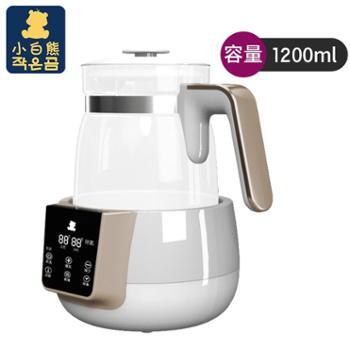 小白熊恒温调奶器暖奶器旗舰店婴儿泡奶粉机热水壶冲奶器温奶器