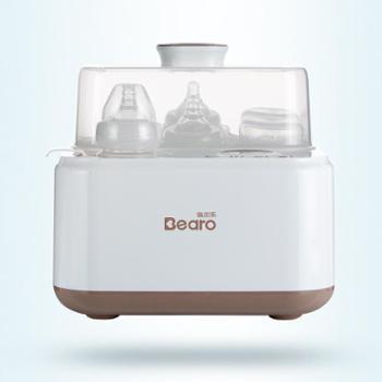 倍尔乐温奶器消毒器二合一暖奶器恒温器智能保温婴儿奶瓶加热奶器