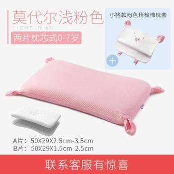 宝宝枕头婴儿定型枕小孩幼儿园0-1-3-6岁男女纯棉四季通用儿童枕