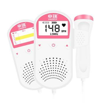 胎心监测仪孕妇家用多普勒无辐射测胎儿胎动宝宝听胎心听诊器监