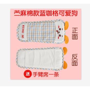 手臂凉席抱宝宝手臂枕夏季喂奶婴儿手臂垫袖臂枕抱孩子神器胳膊套