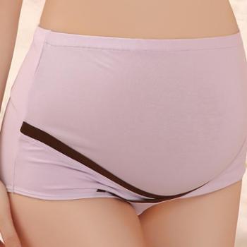 享受孕孕妇高腰托腹初期孕早期怀孕期孕中期孕晚期可调节大码内裤