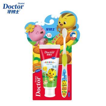 牙博士儿童牙膏牙刷套装宝宝小孩6-12岁益生菌防蛀超细软毛组合
