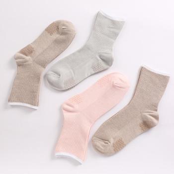 精典泰迪秋冬棉质产后月子袜中筒袜四季中老年无骨袜松口孕妇袜