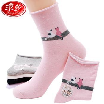 浪莎月子袜孕妇产后吸汗透气秋冬纯棉松口袜不勒脚中筒袜子女中厚