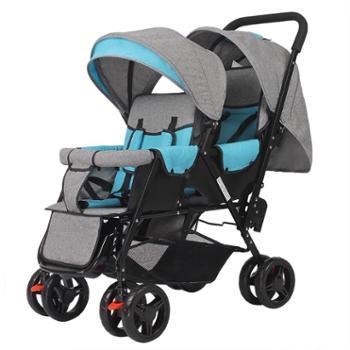 双胞胎婴儿手推车前后坐婴儿车轻便折叠双人双座推车可躺
