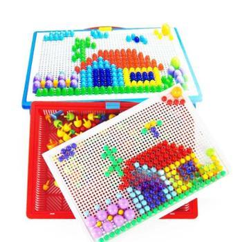 儿童蘑菇钉组合拼插板玩具男孩女孩创意插珠3-7岁宝宝玩具