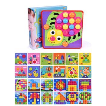 蘑菇钉益智玩具儿童拼图1-2-3女孩组合拼插板早教4-6岁幼儿园大号