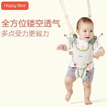 婴儿学步带四季通用防摔防勒婴幼儿童宝宝安全学走路小孩透气