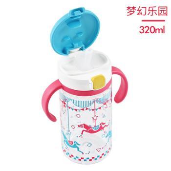 Richell利其尔儿童吸管水杯宝宝学饮杯婴儿喝水杯透透杯新品320ml