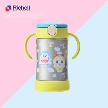 Richell利其尔儿童保温杯吸管杯宝宝水杯婴儿水壶防摔不锈钢