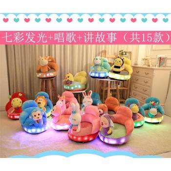 卡通儿童宝宝小沙发座椅婴幼儿小沙发懒人凳发光唱歌男孩女孩礼物