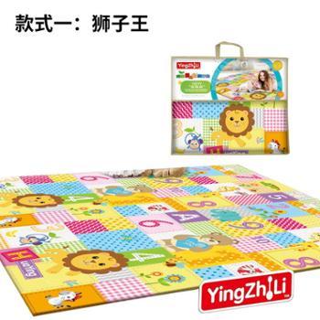宝宝爬行垫婴幼儿爬爬垫泡沫安全地垫数字字母加厚可折叠游戏毯