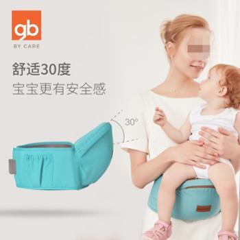 gb好孩子婴儿腰凳背带宝宝儿童三合一多功能双肩抱带四季通用透气