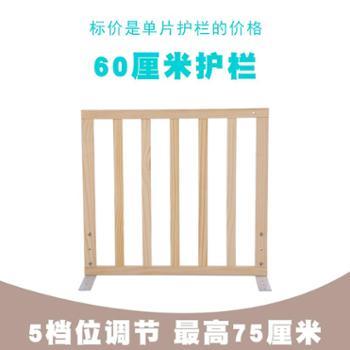 婴幼儿童床护栏实木质围栏宝宝防摔掉床栏杆大床边挡板1.8米2通用