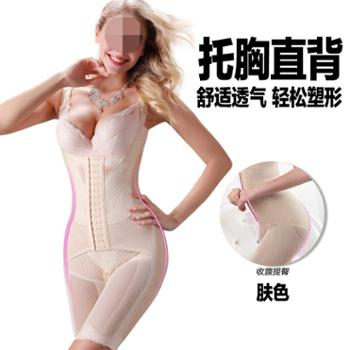 婷美塑身衣连体束身束腰收腹提臀女紧身显瘦美体塑形内衣