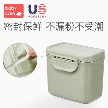 babycare奶粉盒便携式外出婴儿大容量多功能奶粉分装盒宝宝奶粉格