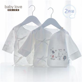 新生儿衣服初生婴儿纯棉内衣套装0-3个月6宝宝春秋夏季上衣和尚服