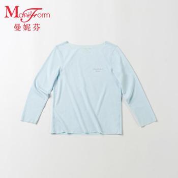 曼妮芬男/女童长袖圆领T恤 清爽无痕舒柔莫代尔儿童上衣 儿童家居