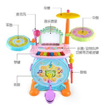 创育爵士鼓琴宝宝早教兴趣架子鼓乐器儿童三合一弹奏敲打声光玩具