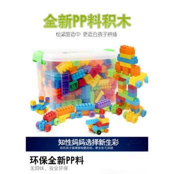 新生彩 儿童积木塑料玩具3-6周岁益智男孩子1-2岁女孩宝宝拼装拼插1套装