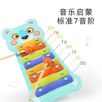 MiDeer弥鹿儿童小熊敲琴宝宝八音琴打击乐器婴儿早教启蒙音乐玩具