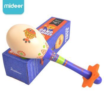 Mideer弥鹿 启蒙音乐玩具宝宝沙锤打击木制玩具早教乐器6-12个月