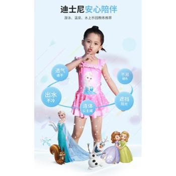 迪士尼儿童泳衣女孩连体长袖防晒女童游泳衣小童中大童宝宝小公主