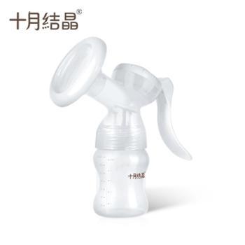 十月结晶吸奶器手动吸乳器拔奶器产妇产后便携手动式吸奶器集乳器