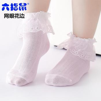 六指鼠夏季网眼舞蹈袜学生跳舞袜女孩蕾丝樱桃花边袜子wi5T3nZrpD