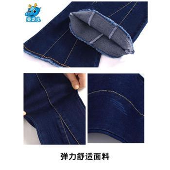 美龙儿女童喇叭裤长裤牛仔裤新款喇叭裤儿童裤子女童装