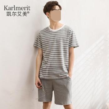 karlmerit/凯尔艾美男士睡衣夏季短袖纯棉薄款外出宽松套装家居服