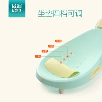 KUB/可优比宝宝儿童洗头椅洗头躺椅可折叠加大号婴儿洗头床小孩洗发椅