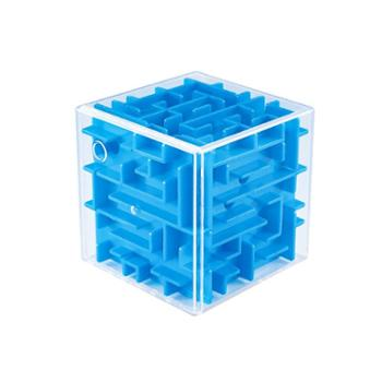 魔域文化3D立体魔方迷宫球 走珠女孩男孩益智玩具