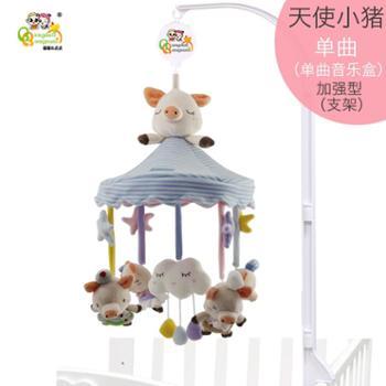 婴儿床铃音乐旋转布艺安抚玩具新生儿0-1岁床头铃宝宝摇铃挂床新